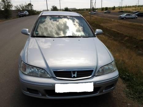 Schutz Kofferraum Honda Accord Limousine von aus 1993